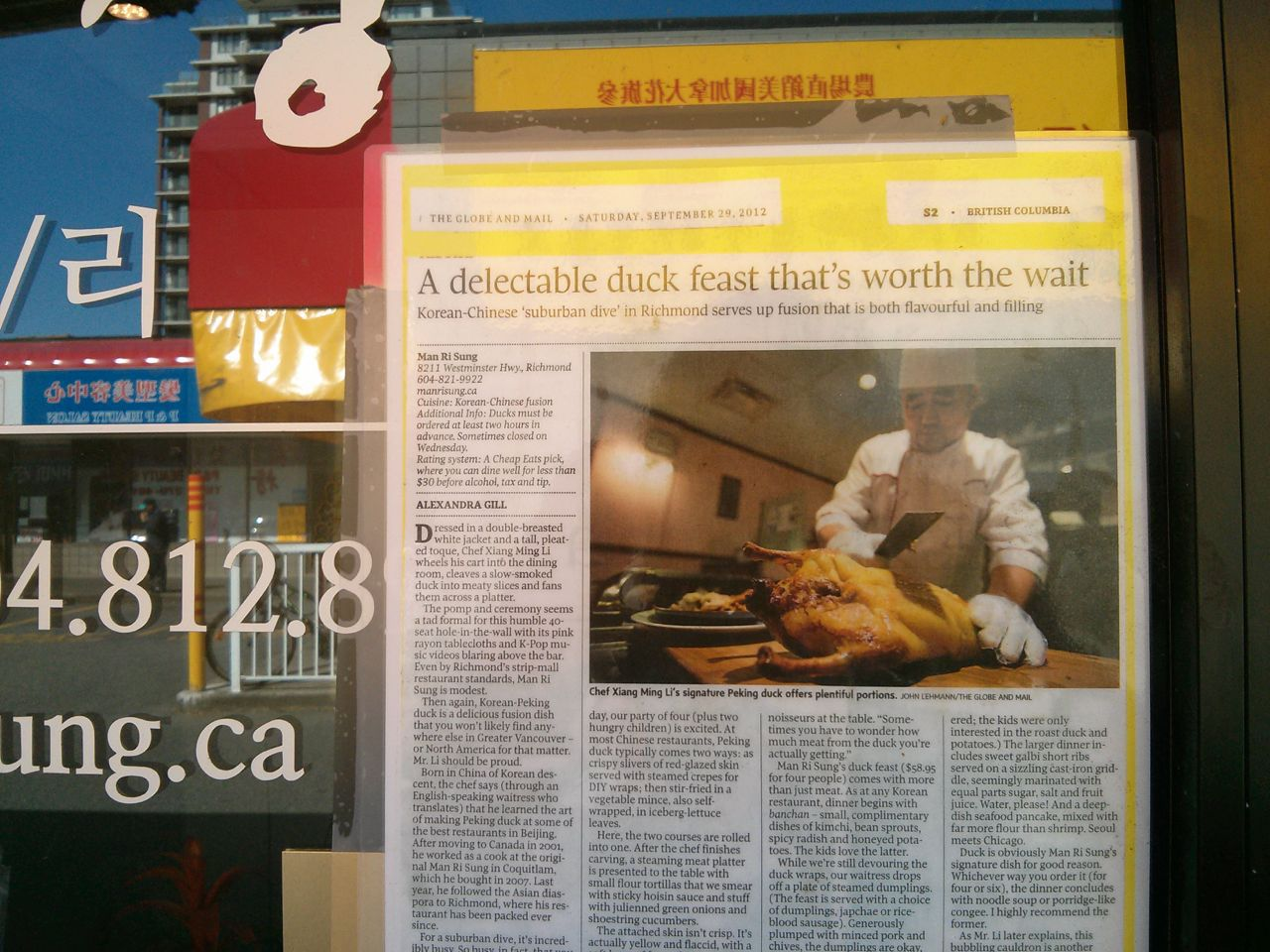 Globe and Mail article