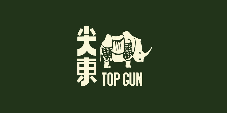 Top Gun Restaurant Group