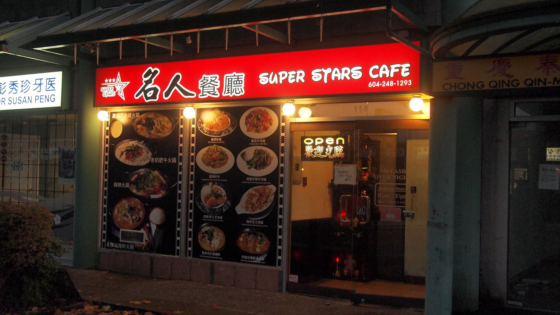 Super Stars Cafe, Image credit: Michael Kwan