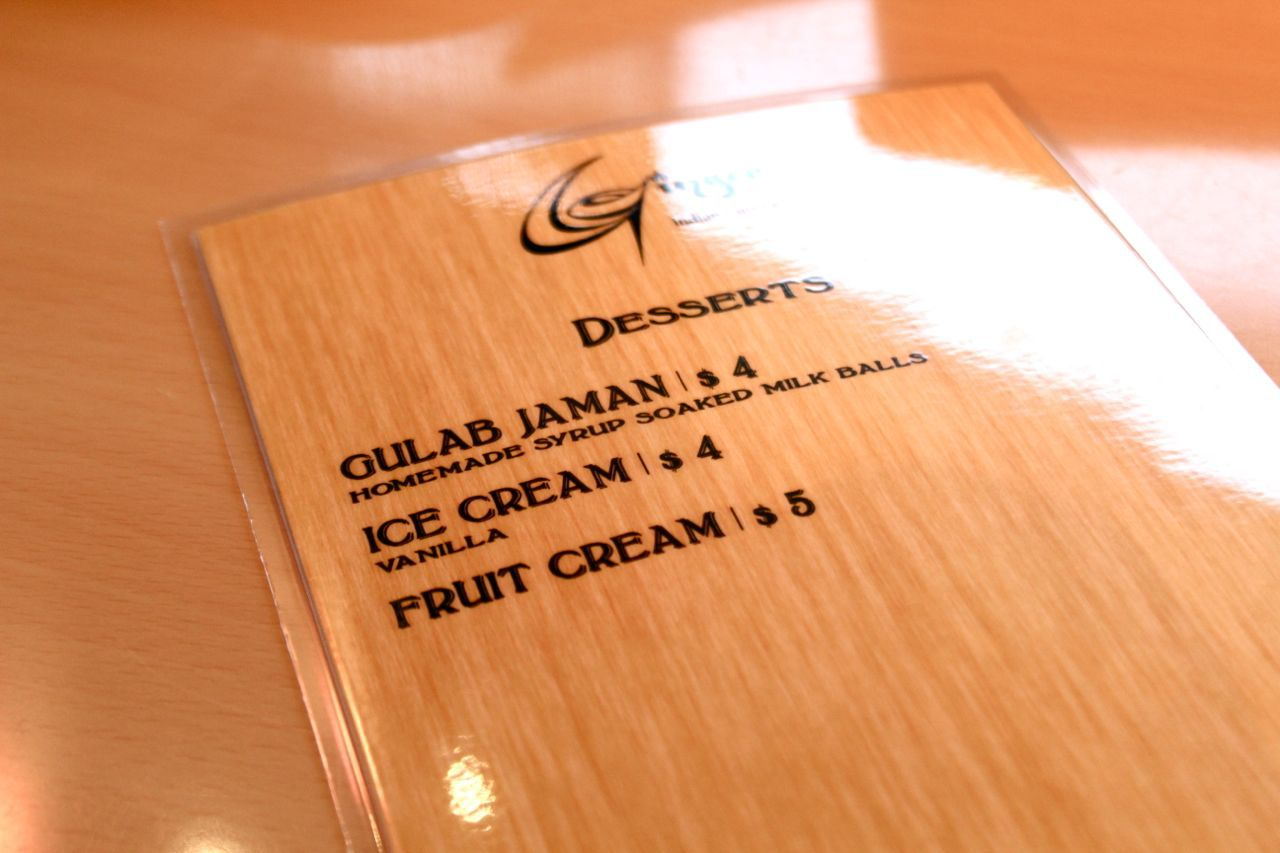 Ginger Indian Cuisine dessert menu