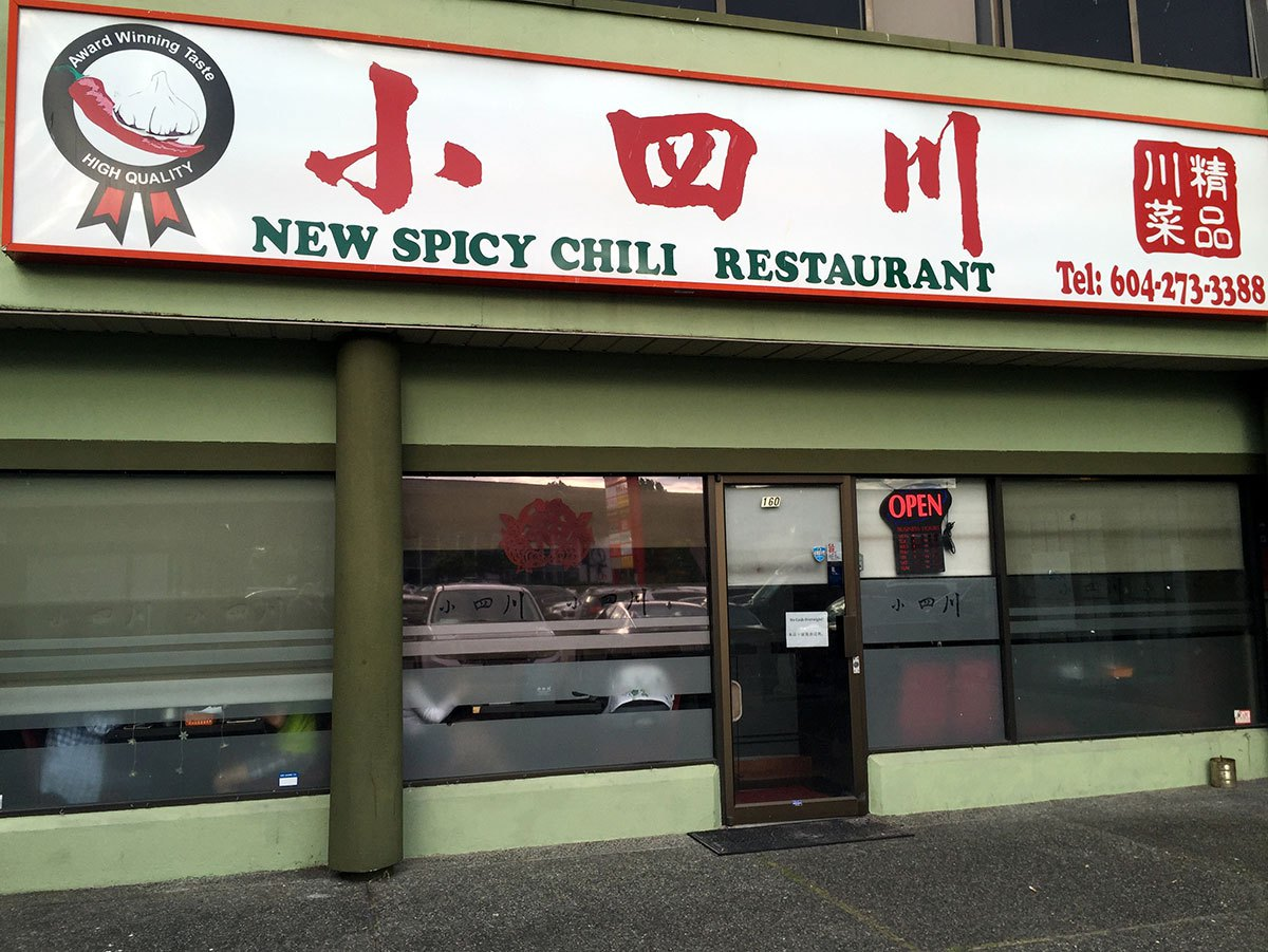 New-Spicy-Chili-exterior-IMG_8011-web