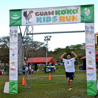 Ko'ko Kids Run 2