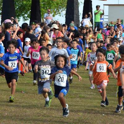 Ko'ko Kids Run 1