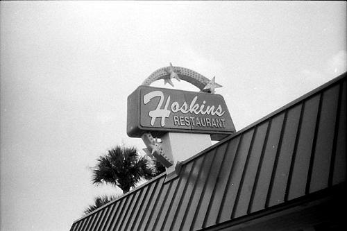 Hoskins Restaurant in North Myrtle Beach