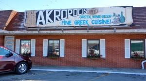 Akropolis outside