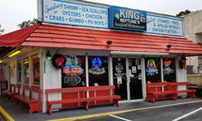 海王星国王的海鲜餐馆