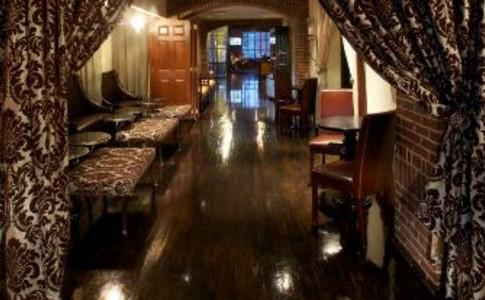 La Carrousel Lounge