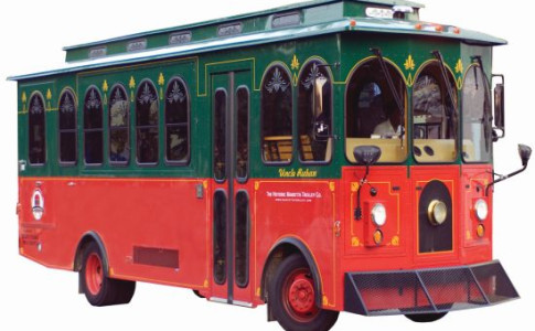 Peachtree Trolley 1