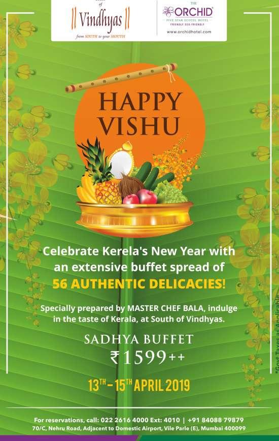 Vishu Sadhya 2019