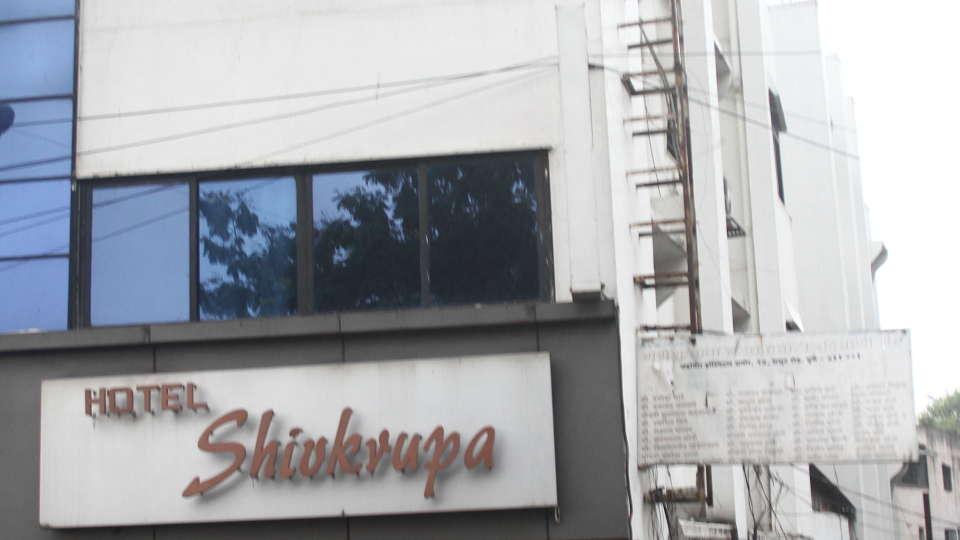 Hotel Shivkrupa, Pune Pune Facade Hotel Shivkrupa Pune 2