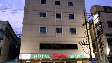Facade at Hotel Geetha Regency in Guntur 3