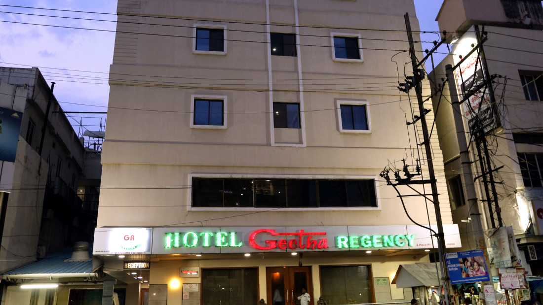 Facade at Hotel Geetha Regency in Guntur 3