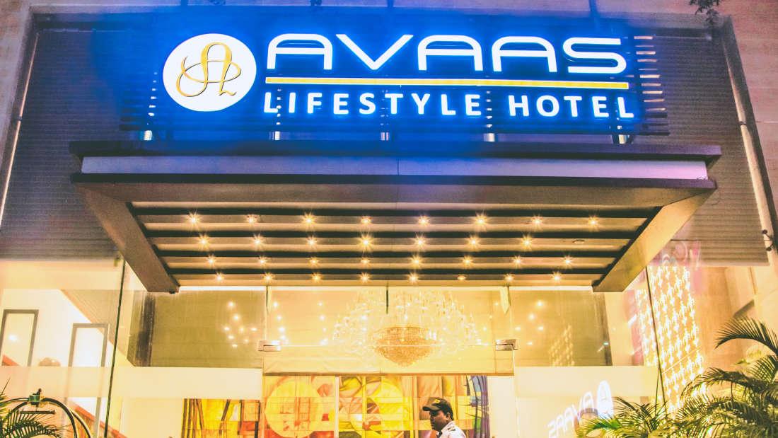 exterior view Avaas Lifestyle- Amritsar Punjab 4