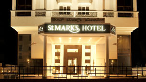 Facade, St Marks Hotel, Bangalore Hotel