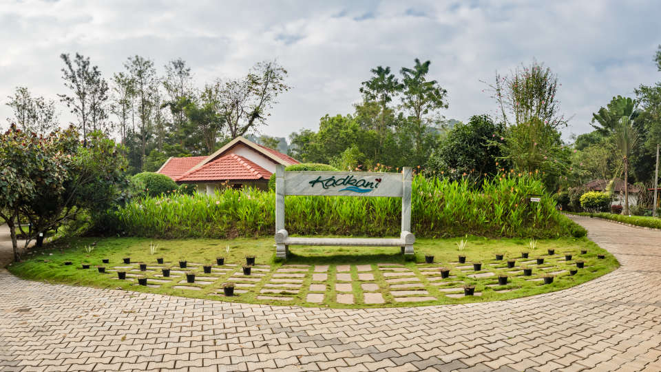 Kadkani Entrance