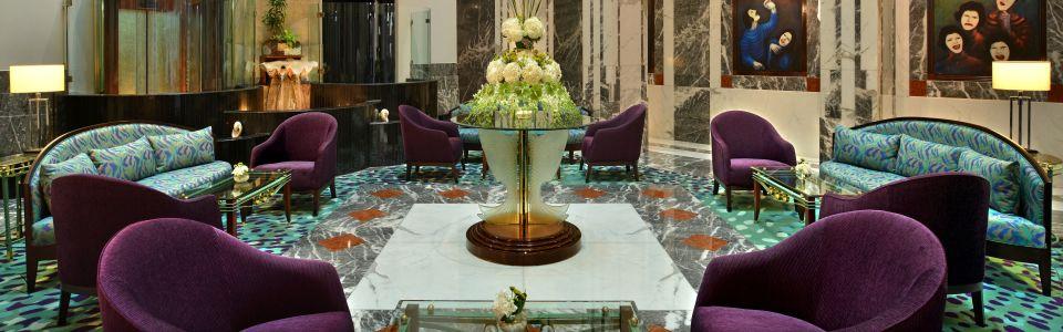 Lobby, Hotel Marine Plaza Mumbai 13