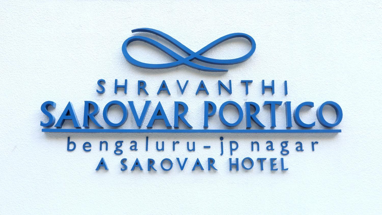 02 S S P logo