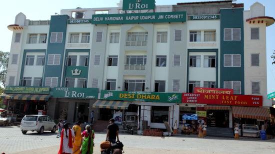 Le ROI Jammu Hotel Jammu Facade Le Roi Jammu Hotel 23