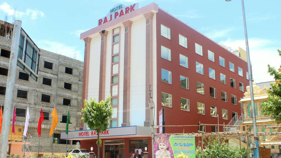 Raj Park Hotel - Tirupati Tirupati Facade Raj Park Hotel Tirupati 1