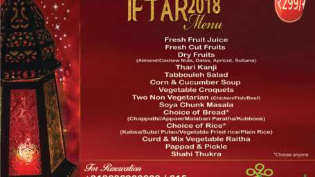 IFTAR-Biverah Hotel Suites