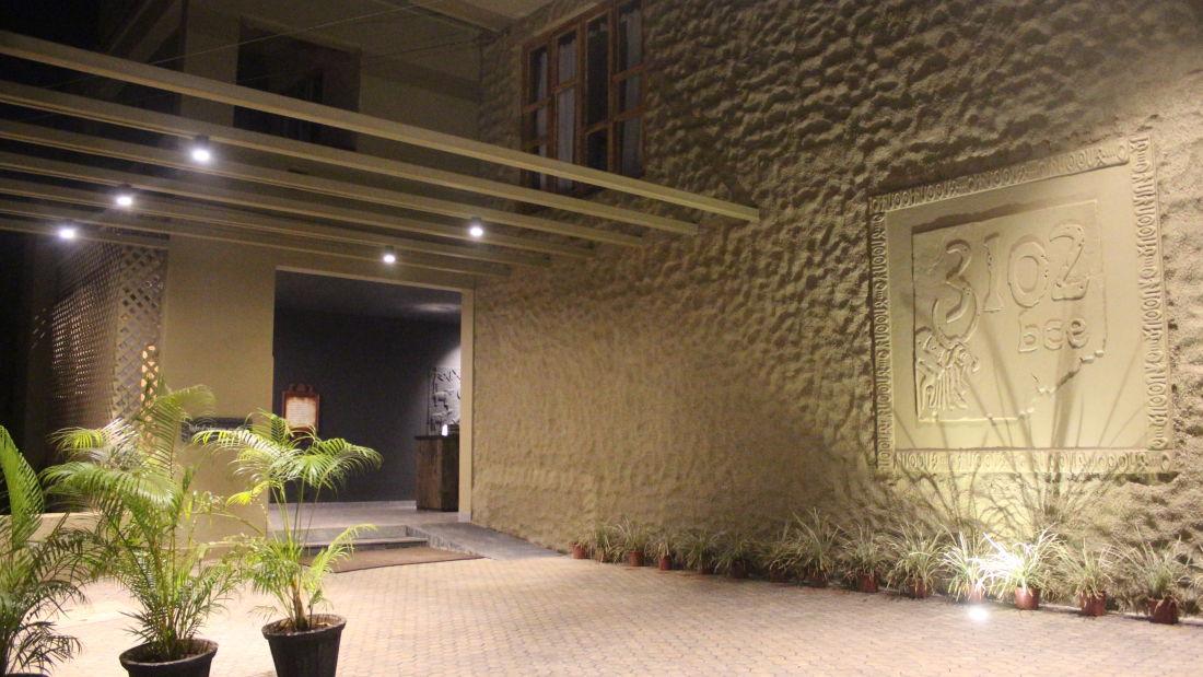 Entrance Night