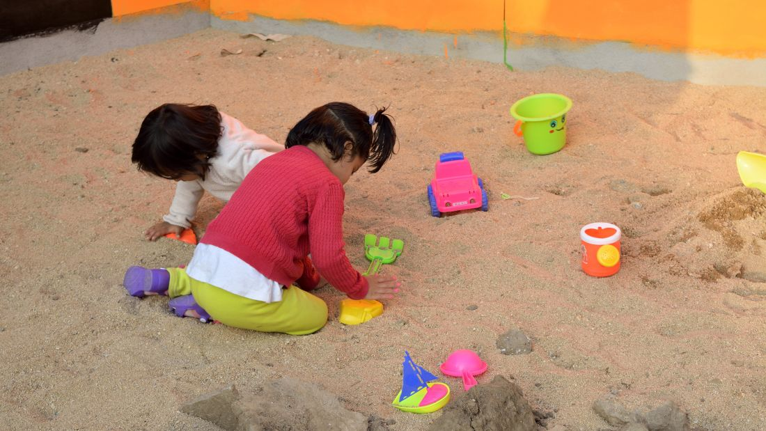 Children s Play Area 1
