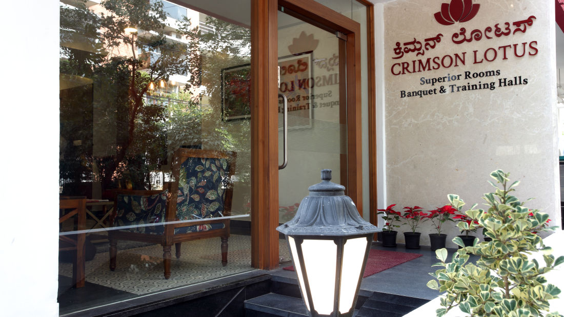 Facade and entrance Crimson Lotus 1