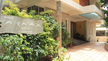 Hotel Arama Suites Bangalore Hotel Arama Suites Bangalore