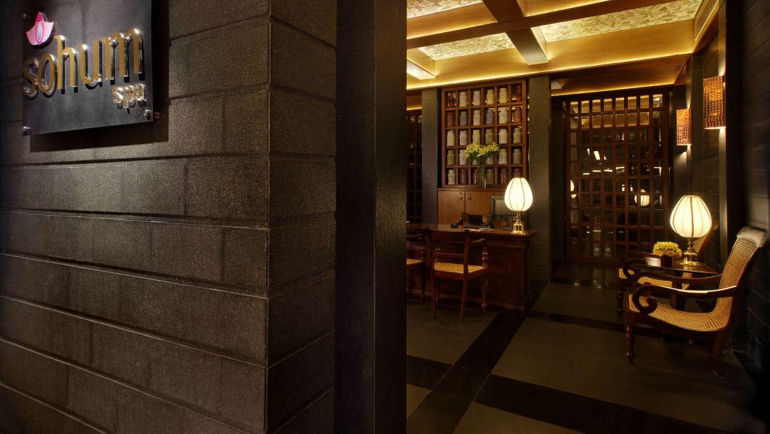 Sohum Spa Hotel Gokulam Grand Bangalore2