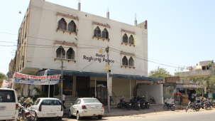 Hotel Raghuraj Palace Jaipur Facade Hotel Raghuraj Palace Jaipur 1