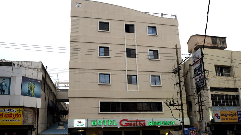 Facade at Hotel Geetha Regency in Guntur 1