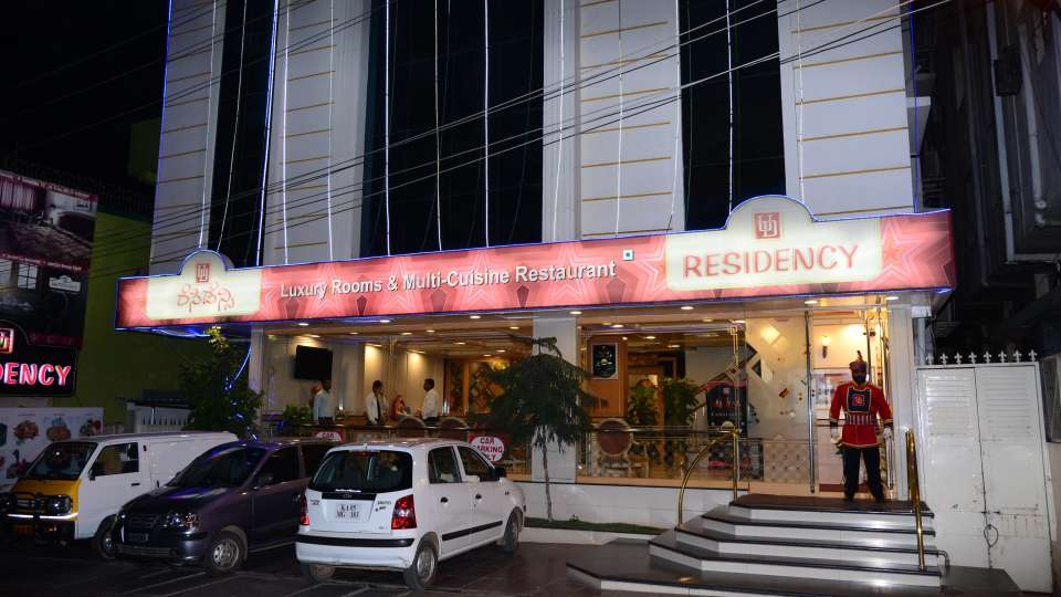 Hotel UD Residency, Jayanagar, Bangalore Bangalore DSC 5131