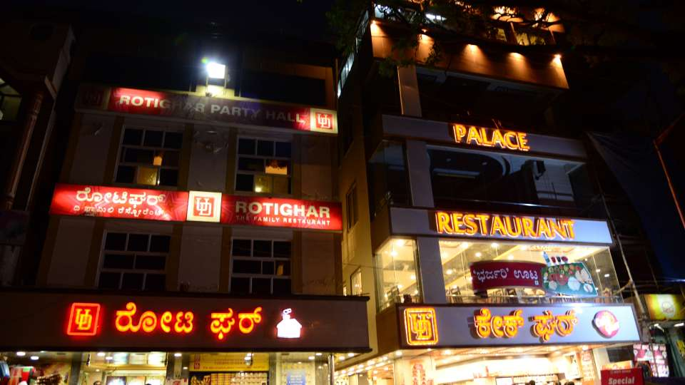 Hotel UD Residency, Jayanagar, Bangalore Bangalore facade hotel ud residency jayanagar bangalore 49
