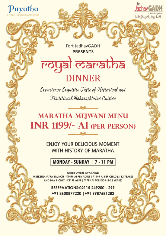 ROYAL Maratha Dinner Brochure A5 1