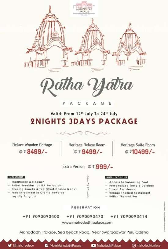 ratha yatra package