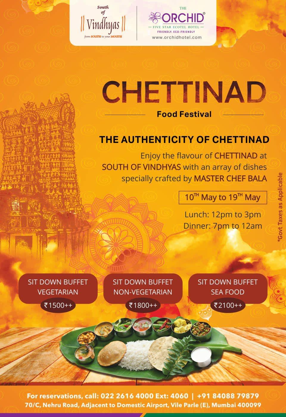 03 Chettinad festival Sunboard CTC