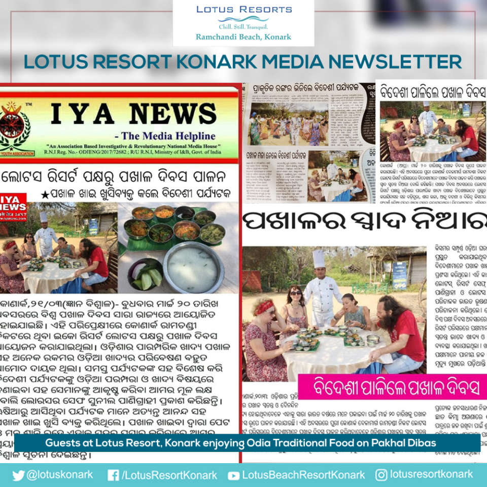 pakhala news letter at lotus eco resorts Konark