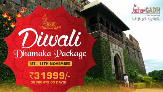 Diwali Packages 2018 - FB Post