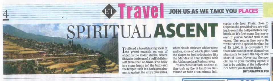 The Haveli Hari Ganga Hotel, Haridwar Haridwar Media Coverage 7 of The Haveli Hari Ganga Hotel Haridwar