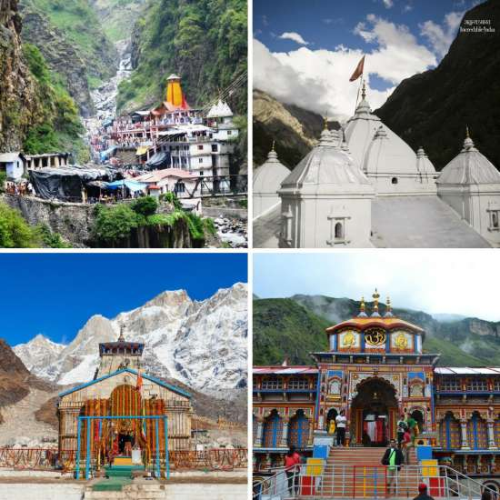 Chardham Experience With Leisure Hotels tumblr opbb7wo4bR1ru322to1 1280