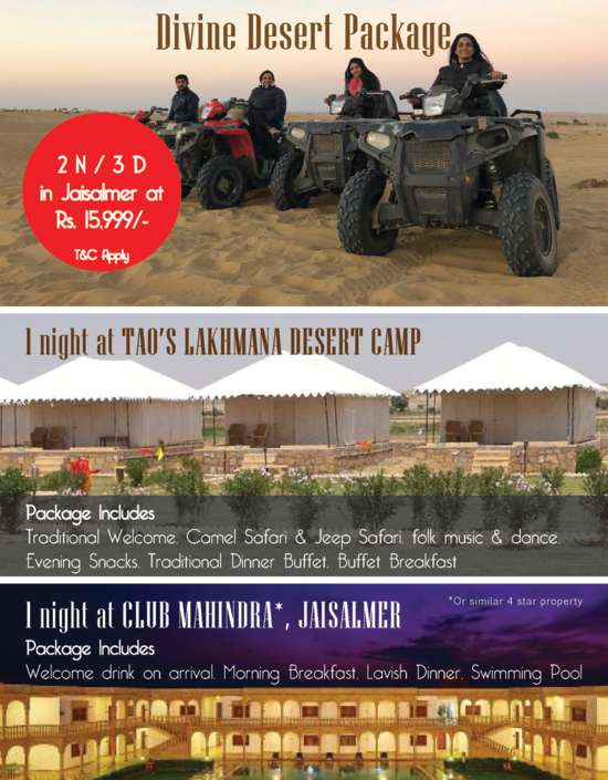Jaisalmer 2N 3D Package