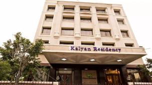 kalyan-residency-tirupati-facade