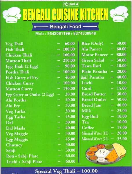 Bengali Kitchen Menu ENGLISH
