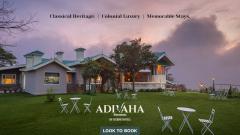 Adivaha-Banner 3