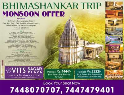 VITS Sagar Plaza, Pune Pune Monsoon Offer VITS