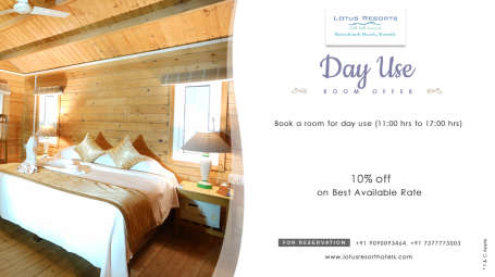 day room Feb 2019 web banner