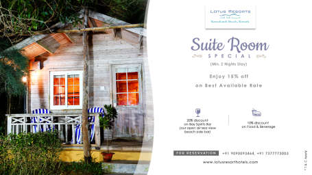 Suite Room special Feb 2019 web banner