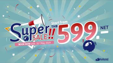 Supersale Website