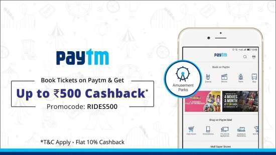 Paytm 10 cashback