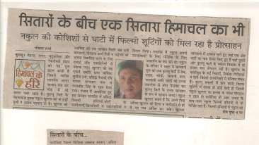 Baragarh Villa Kullu Baragarh Heritage Villa Newspaper article1